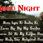 New Good Night Picture Images Pics Wallpaper Download