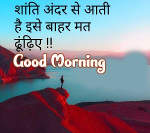 Good Morning Images HD 1080p Download 21