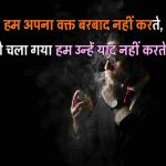 Hindi Attitude Whatsapp DP Pictures Free Download